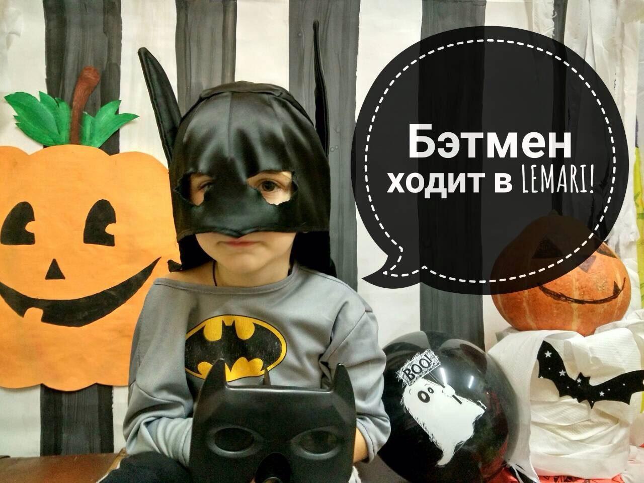 Кто сказал, что «Хэллоуин» страшный праздник?